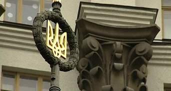 Правительство Украины перепишет госбюджет, - Яценюк