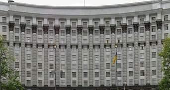 Кабмин урезал 48 млрд грн на госпроекты