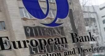ЄБРР готовий інвестувати в Україну щонайменше 5 млрд євро до 2020 року