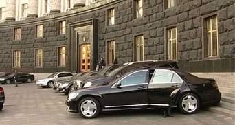 Кабмін вирішив продати практично всі державні авто