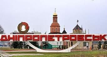 У Дніпропетровську затримали сімох російських псевдожурналістів