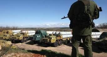 На кордоні затримано російських екстремістів