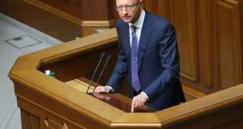 Кабмин планирует вдвое сократить дефицит госбюджета-2014
