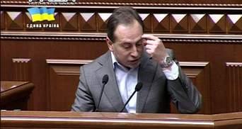 Депутати ПР агітують за військову агресію проти України, — Томенко