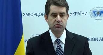 Сегодня Украина примет участие в заседании Экономического Совета СНГ