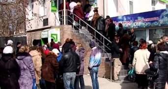 У Криму не вводитимуть заборону на зняття депозитів