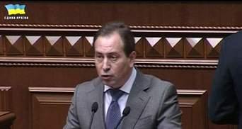 Українці вимагають не федералізму, а боротьби з сепаратизмом, — Томенко