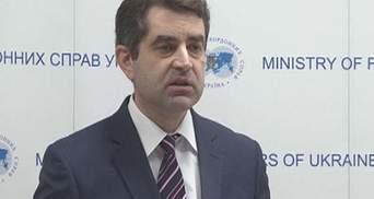 Украина выйдет из СНГ через год, - МИД