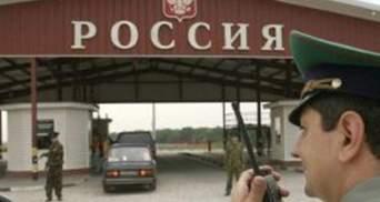 Россия угрожает Украине остановкой экспорта животноводства в Таможенный союз из-за выхода из СНГ