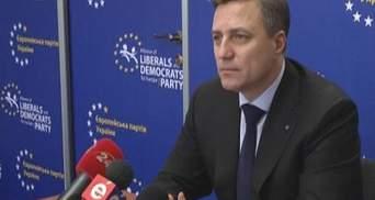 Україна тепер має зобов'язання перед ЄС, – Катеринчук