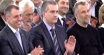 Молчаливое согласие: над украинским Крымом поднимаются триколоры