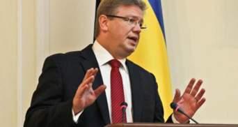 Во вторник Фюле посетит Украину