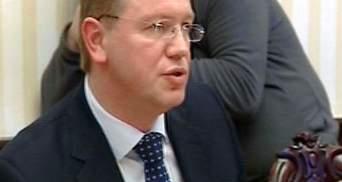 Делегация ЕС прибывает для обсуждения финансовых вопросов с Украиной
