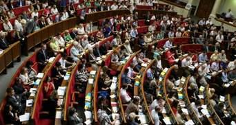 Профильный комитет рекомендовал Раде принять в первом чтении изменения в бюджет-2014