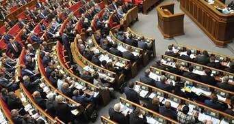 Рада внесла поправки в держбюджет-2014