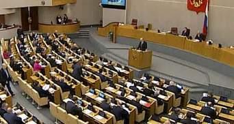 """Держдума завтра розгляне денонсацію """"харківських угод"""""""