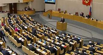 """Госдума завтра рассмотрит денонсации """"харьковских соглашений"""""""