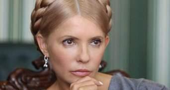 Тимошенко у 2013-му заробила 180 тис грн і має лише одну квартиру