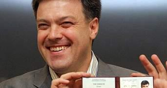 Тягнибок за 2013-й заробив 243 тисячі гривень