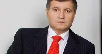 """Підозрювані в організації груп """"тітушок"""" втекли за кордон, — Аваков"""