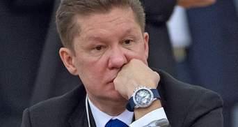 """В России определили, что из-за """"харьковских соглашений"""" с Украиной понесли убытки более чем на $"""