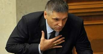 Російській мові не нададуть статус другої державної, — Мірошниченко