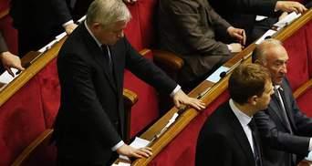 """Нардепи сьогодні добряче """"покнопкодавили"""" у Раді (Фото)"""