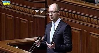 Яценюк пропонує внести зміни в Бюджетний кодекс України