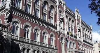 НБУ продлил ограничения на снятие валютных вкладов до июня