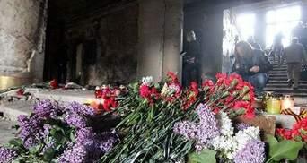 Известны имена 42 из 46 погибших в Одессе 2 мая