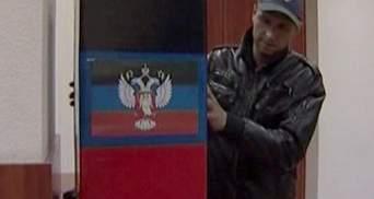 """За """"Донецьку народну республіку"""" голосуватимуть і в Росії"""