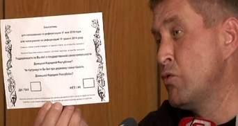 """Результати """"референдуму"""" сепаратисти обіцяють оприлюднити вже ввечері"""