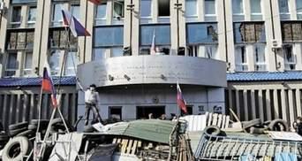 """Організатори """"референдуму"""" на Луганщині заявили про явку 22% впродовж однієї години"""