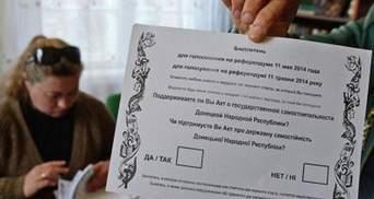 """Сепаратисти заявляють, що за незалежність Луганщини проголосувало 94-98% """"виборців"""""""