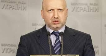 """Організаторів фарсу під назвою """"референдум"""" чекає кримінальна відповідальність, — Турчинов"""