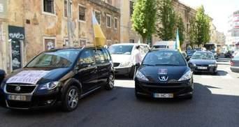 Автомайдан у Португалії: протест проти інформаційної брехні Кремля (Фото)