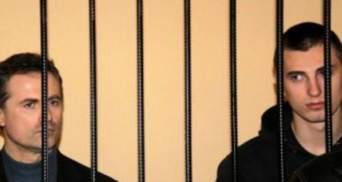 Против Павличенко открыли новое уголовное дело. Их обвиняют в угрозах свидетелю