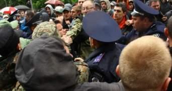У Львові під ОДА сталася сутичка між активістам (Відео)
