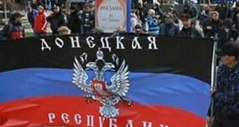 ГПУ збирається оголосити ДНР і ЛНР терористичними організаціями