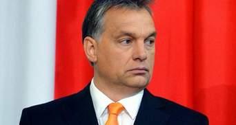 Угорщина пропонує автономію для Закарпаття