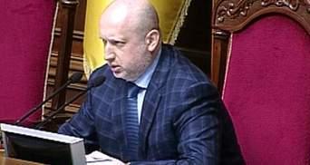"""Турчинов пригрозив організаторам """"референдуму"""" кримінальною відповідальністю"""
