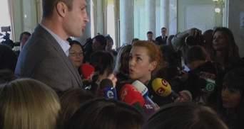Оробец поссорилась с Кличко из-за снятия ее с выборов (Видео)