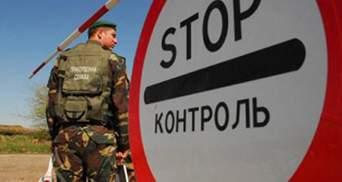 Терористи збираються захопити два прикордонних пункти на Донеччині