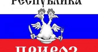 """В Одесі з'явилася """"Республіка Привоз"""" і """"Овочевий сектор"""""""