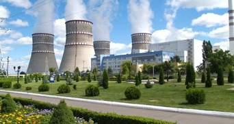 Україна отримає в кредит 600 млн євро на підвищення безпеки АЕС