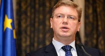 """Европа видит в Украине """"надежного партнера"""", - Фюле"""