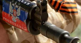 Самопроголошені ДНР і ЛНР офіційно визнані терористичними організаціями