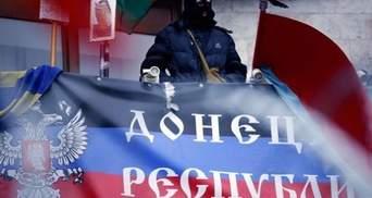Керівництво нелегітимної ДНР хоче мати з Україною безвізовий режим
