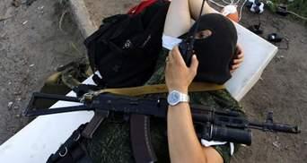 Конфедерация свободных профсоюзов Украины призывает бороться с террористами на Донбассе