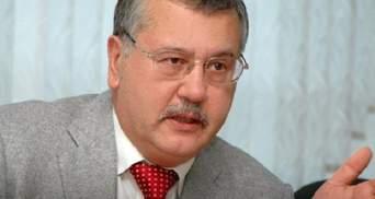 Наш ворог навчений, цинічний і безбашний, — Гриценко про агресію РФ